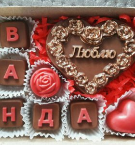 Шоколадные надписи и конфеты руч.работы