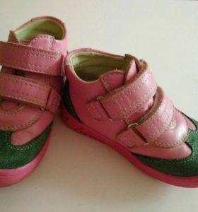Ботиночки, 23 размер