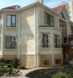 Проектирование и строительство домов и помещений