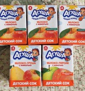 Фруктовый сок Агуша
