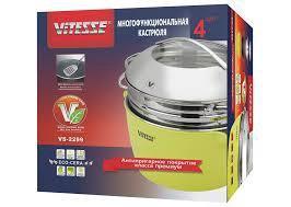 новая многофункциональная кастрюля VITESSE-2299