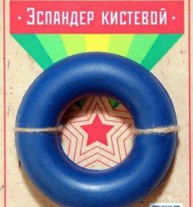 Кистевые эспандеры из СССР
