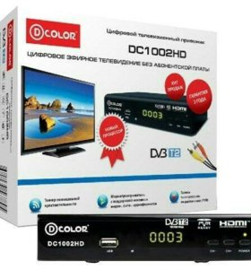 Приставка для цифрового ТВ D-Color DC1002HD mini ч