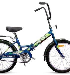 """Новый велосипед 20"""" Десна-2100. Синий"""