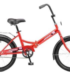 """Новый велосипед 20"""" Десна-2100. Красный"""