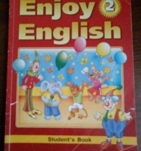Учебник по ино