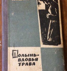 Разные книги СССР