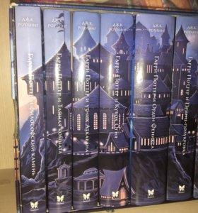 Все книги Гарри Поттера