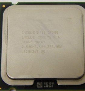 Intel Core 2 Quad Q9300 2,50 GHz S775