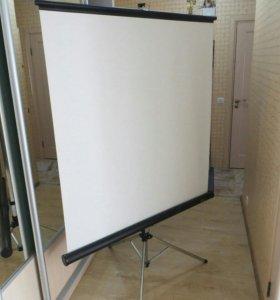Экран для проектора на штативе 125 см