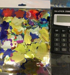 Фольгированное конфетти»Цветочки»