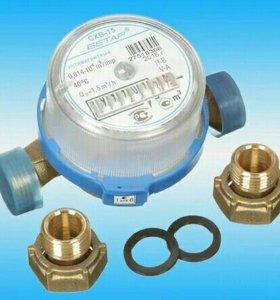 Установка (замена) приборов учета воды