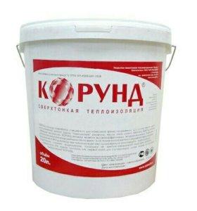 Теплоизоляция серхтонкая  КОРУНД 20 литров