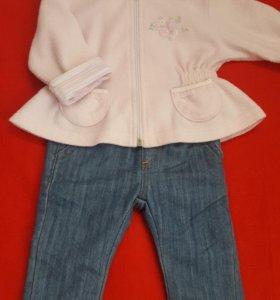 Утепленные джинсы и толстовка