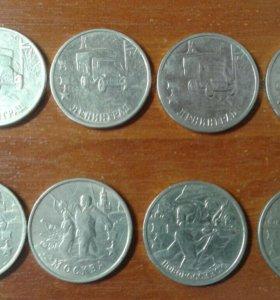 Юбилейные 2 рубля.