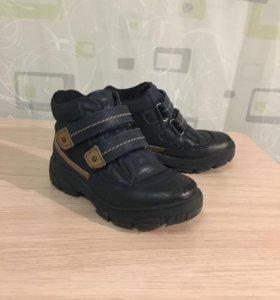 Ботинки Скороход демисезон
