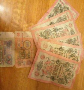 Банкноты 1917 г и Советского периода