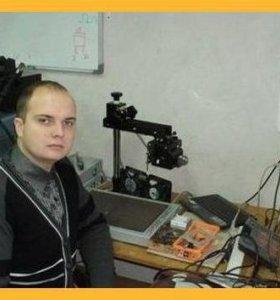 Ремонт компьютеров компьютерный мастер