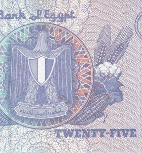 Набор банкнот Египта