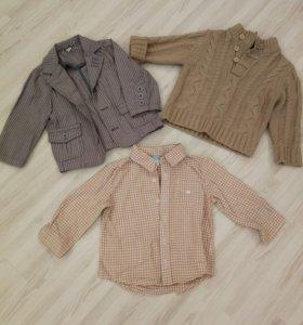 Пиджак рубашка пакет вещей
