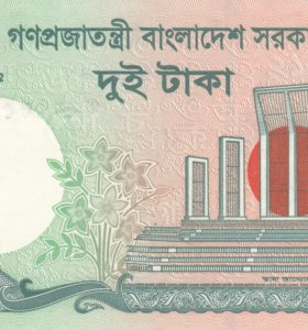 Набор банкнот Бангладеш