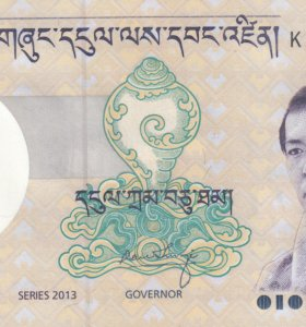 Банкнота Бутана