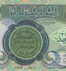 Набор банкнот Ирака