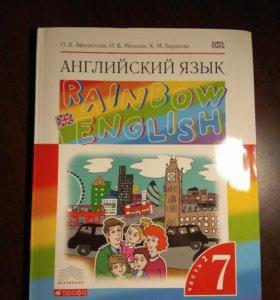 Учебник по Английскому Языку 7 класс.