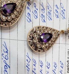 Золотые Серьги с бриллиантами ( аметист)