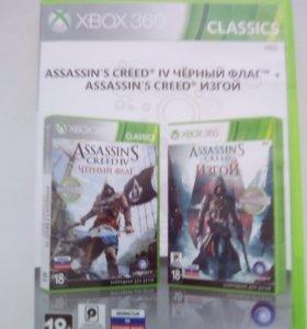 Две лицензионные игры xbox 360
