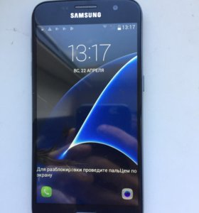 Samsung Galaxy S7 repli