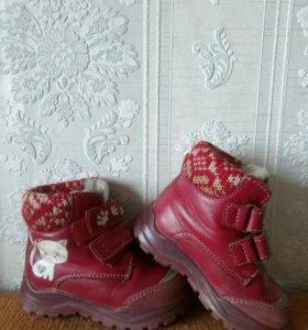 Ботиночки детские 21 размер