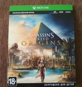Assasins creed origins (xbox one)