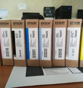 Набор картриджей для плоттера Epson