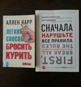 Книги отдам