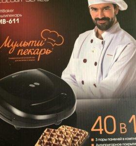 Мульти пекарь 40 в 1