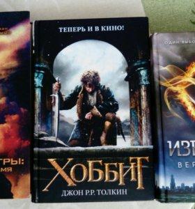 Книги. Цены в описании.
