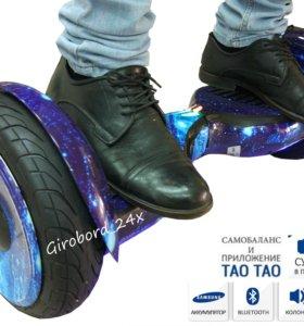 Гироскутер 10,5 синий космос