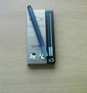 Картридж для ручки паркер(черный)