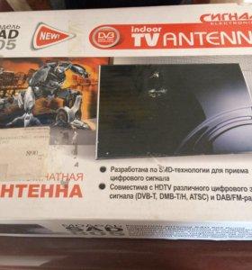 Цифровая TV антенна
