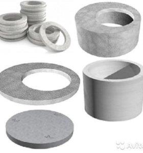 Железобетонные кольца колодцев, крышки, днища