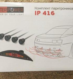 Комплект парктроников IP 416