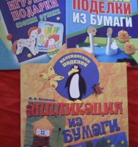 Новые книжки разное