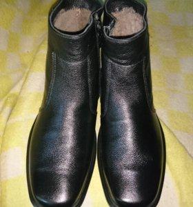 Ботинки Зима 40