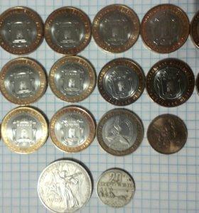 Монеты.