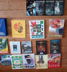 Книги для взрослых и детей