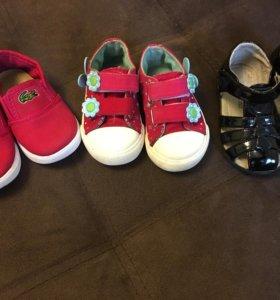Обувь для девочки  цена за 8 пар