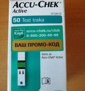 Тест полоски Акку-Чек