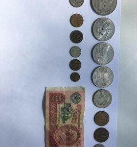 Советские монеты разные цены