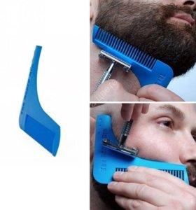 Гребень для создания контура бороды.